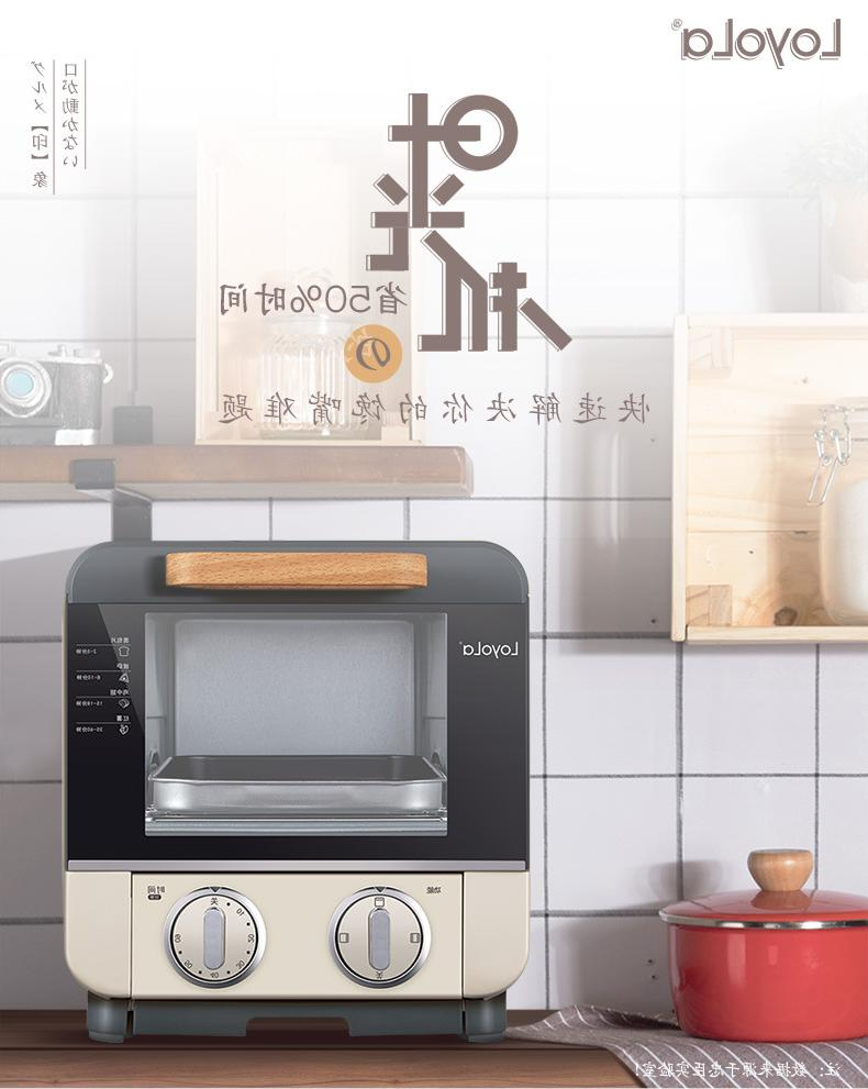 9L chicken grill electric <font><b>toaster</b></font> <font><b>oven</b></font> <font><b>convection</b></font> <font><b>oven</b></font> kitchen