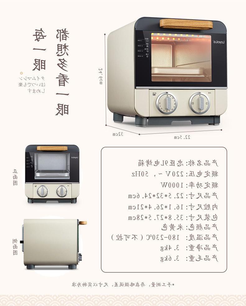 9L chicken roaster grill <font><b>toaster</b></font> <font><b>oven</b></font> <font><b>convection</b></font> kitchen equipment