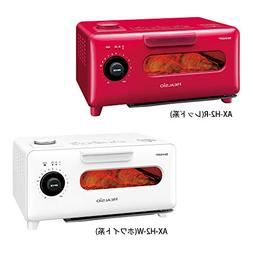 "SHARP Water Oven ""HEALSIO Gurie"" AX-H2-R 【Japan Domestic g"
